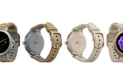 LG Watch Style Android Wear 2.0 Featured Image